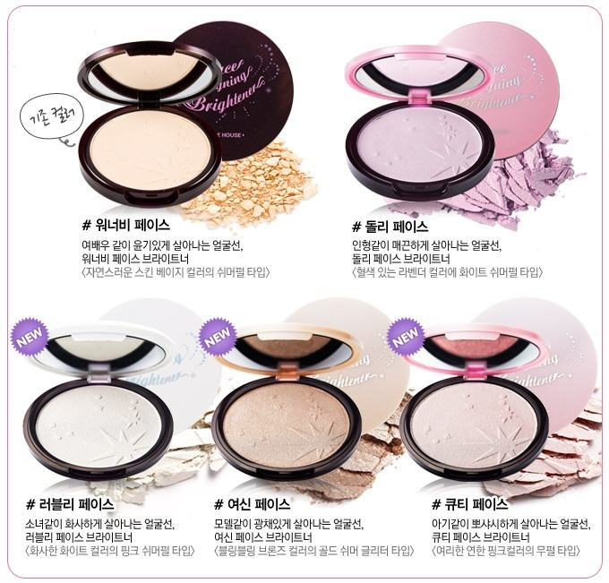 At the back of the box, you'll see a brief product description in English  and a tutorial on how to use this highlighter in Korean